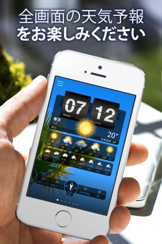 Weather+ screenshot 1