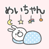 MAY Stickers
