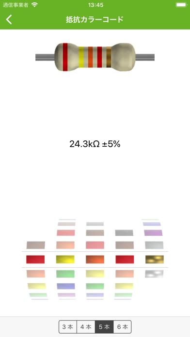 http://is4.mzstatic.com/image/thumb/Purple128/v4/02/fd/f7/02fdf765-85ab-a9e2-67d8-278dba002a31/source/392x696bb.jpg