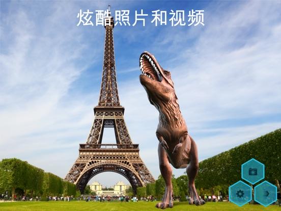 Monster Park - 恐龙世界