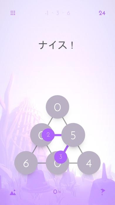 Cotrio screenshot1