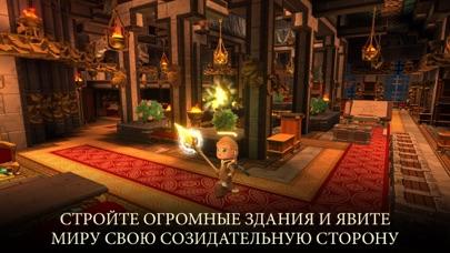 Portal Knights Скриншоты7