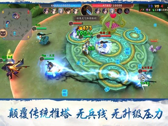 仙灵大作战-全民荣耀5v5争霸手游 screenshot 8