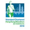 Standard Chartered HK Marathon