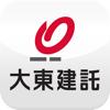 大東建託 for iPad-賃貸のお部屋探しアプリ-