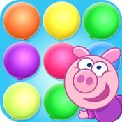 Pop Balloon Bursting
