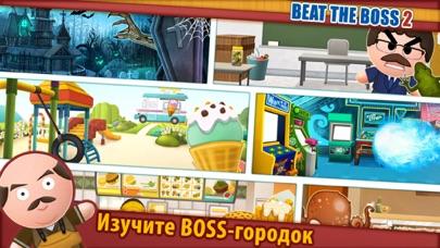 Beat the Boss 2 Скриншоты6