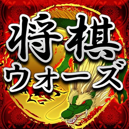 将棋アプリ 将棋ウォーズ 将棋対戦ゲーム 入門・初心者歓迎