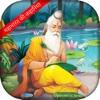 Mahabharat Stories