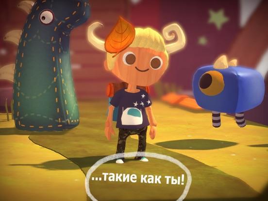 WonderWorlds Скриншоты8