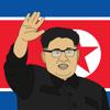 Supreme Leader Kim Jong-un Stickers Wiki