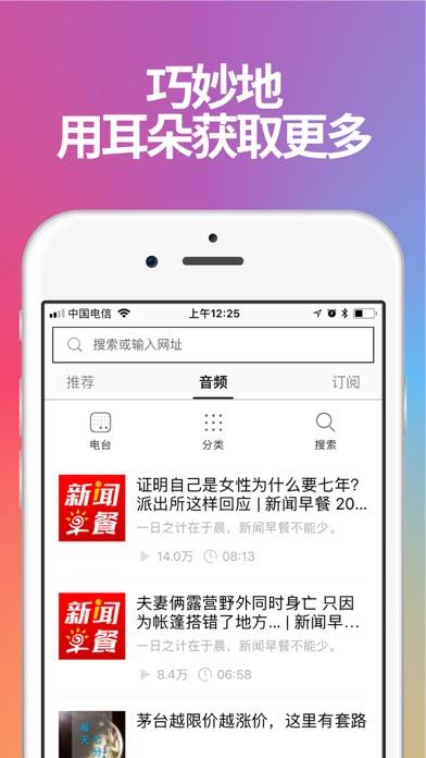 浏览器iPhone版(列游)-极速安全无广告