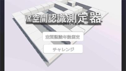 http://is4.mzstatic.com/image/thumb/Purple128/v4/13/7b/6f/137b6fbf-eb6d-8d4c-33fc-afbe3d1ab0a7/source/406x228bb.jpg