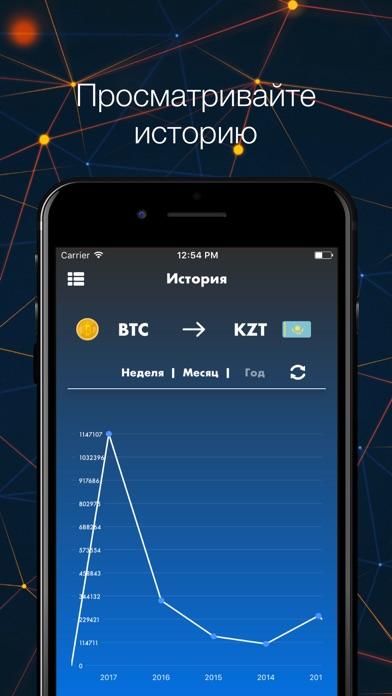 Обмен яндекс на bitcoin моментально-11