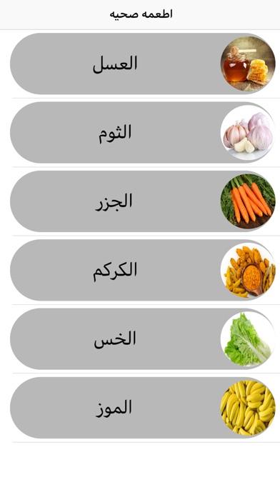 Yemen Foodلقطة شاشة2