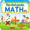 3RD Grade Math-Add, Sub,Multi and Div Practice