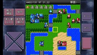 成金大作戦+ screenshot1