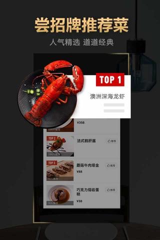 大众点评-发现品质生活 screenshot 3