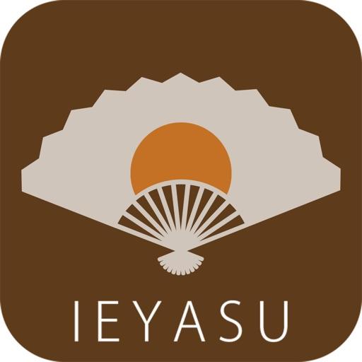 【利用者用】勤怠管理「IEYASU」