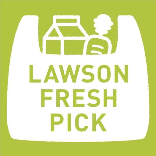 ローソンフレッシュピック - ローソンの生鮮スーパー