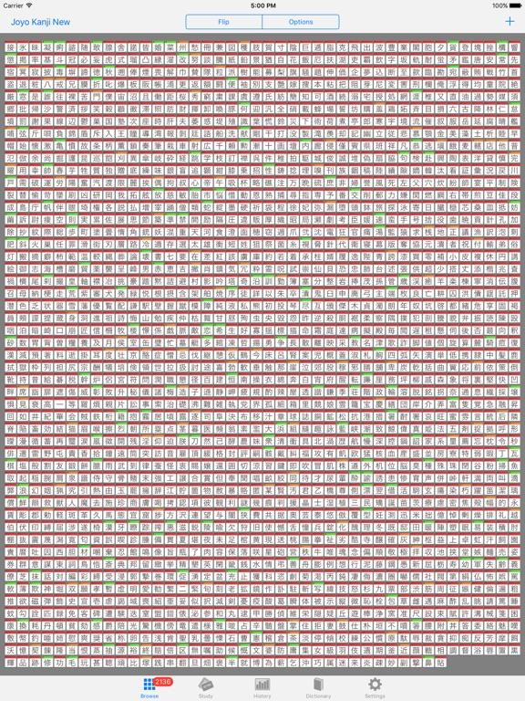 http://is4.mzstatic.com/image/thumb/Purple128/v4/20/50/3c/20503c09-69c9-722e-29b4-3333c1075d63/source/576x768bb.jpg