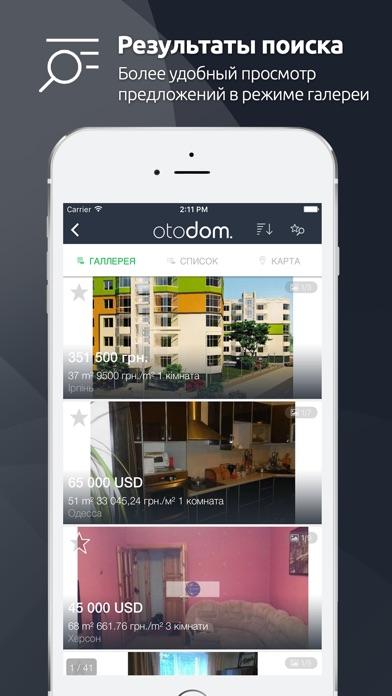 Otodom – Недвижимость Украины Скриншоты6