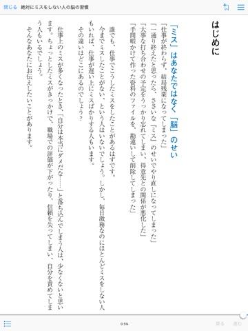 SBCrリーダー screenshot 2