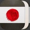 Japanese Tutor - Learn Nihongo