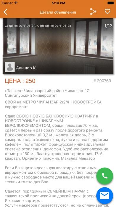 UyBor - Портал недвижимостиСкриншоты 4