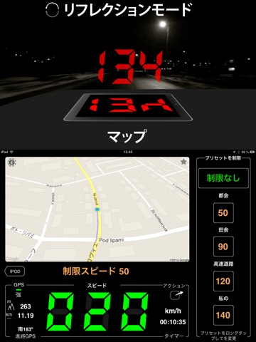 Speedometer 55 Start. GPS Box. screenshot 2