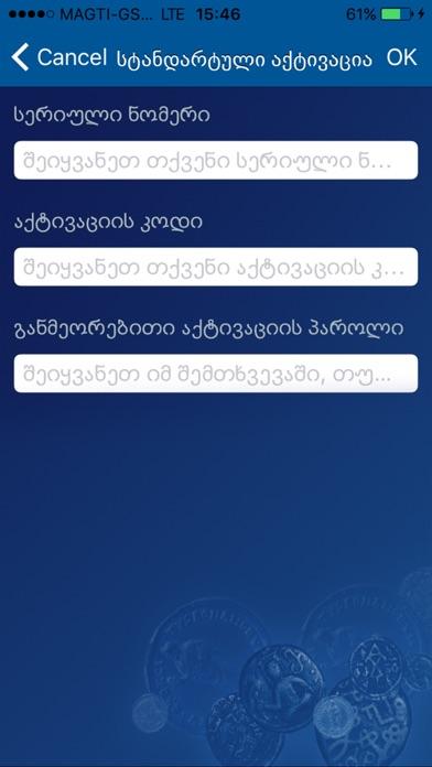 Cartu Bank Digipass screenshot 2