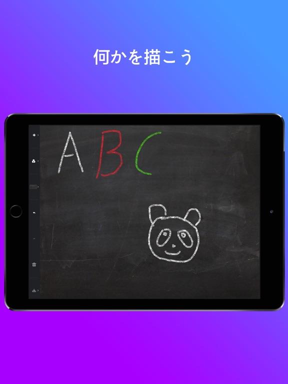 http://is4.mzstatic.com/image/thumb/Purple128/v4/29/3c/d5/293cd5ad-cebc-8294-03b5-a4b049d25ca0/source/576x768bb.jpg