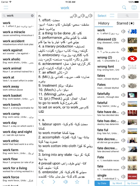 Urdu Dictionary - Dict Box on the App Store
