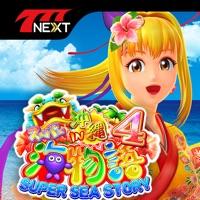 CRスーパー海物語 IN 沖縄4(沖海4)【777NEXT】のアプリアイコン(大)