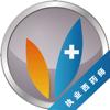 南京风尚信息科技有限公司 - 执业西药师考试医考宝典  artwork