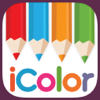 Colouring book for Adults iColour & colouring page