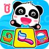 Baby Panda: Good Habits & Manners