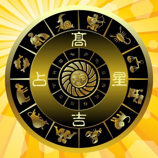 高吉占星app icon图