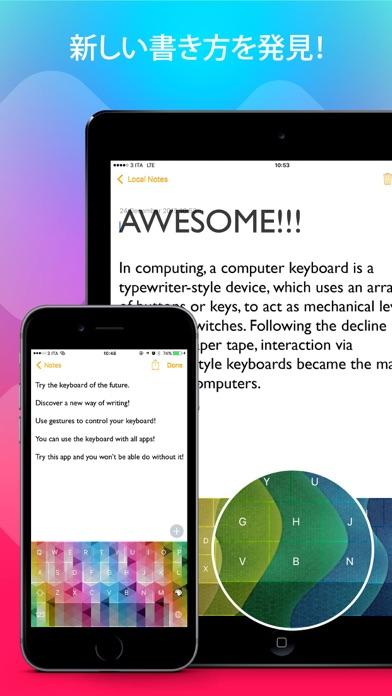 Color Swipe Keyboard screenshot1