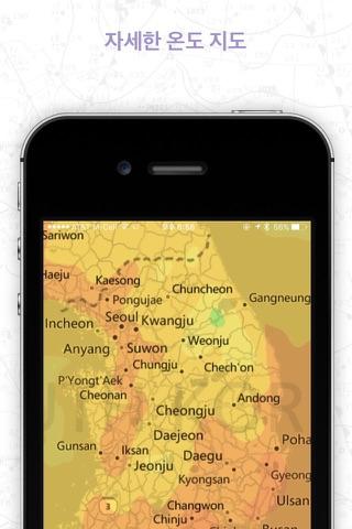 MyRadar Pro Weather Radar screenshot 4