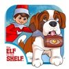 Elf Pets® Pup - Christmas Run