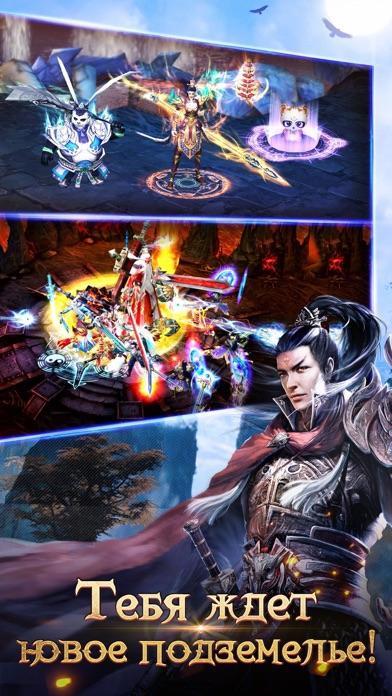 Chaos Legends Screenshot