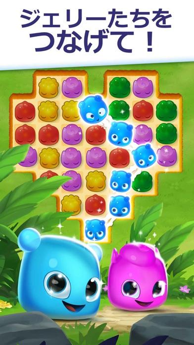 Jelly Splash (ジェリースプラッシュ)のスクリーンショット1