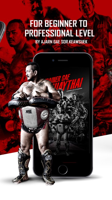 Trainer Gae Muaythai screenshot1