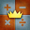 수학의 제왕: 게임 세트