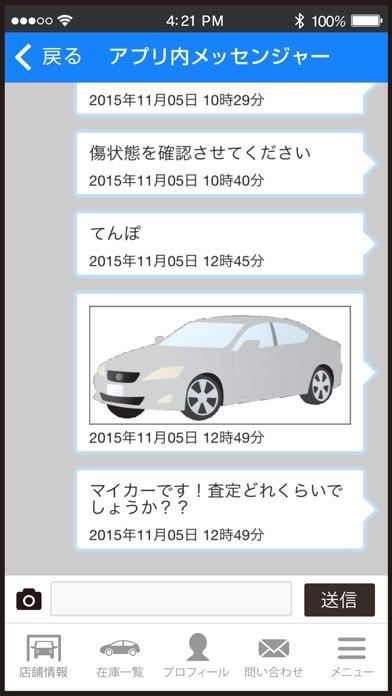 ??????? MEGA SUV????  Screenshot