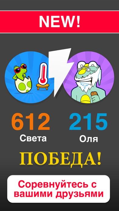 94 Degrees Скриншоты4