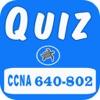 CCNA 640-802考試準備