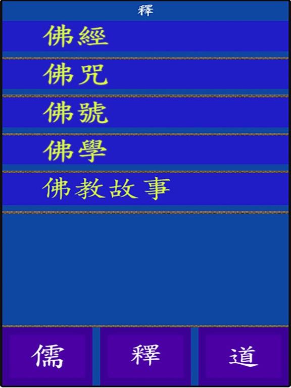 http://is4.mzstatic.com/image/thumb/Purple128/v4/42/0b/a0/420ba0c5-59c2-e182-09dc-2b03c0ef3e41/source/576x768bb.jpg