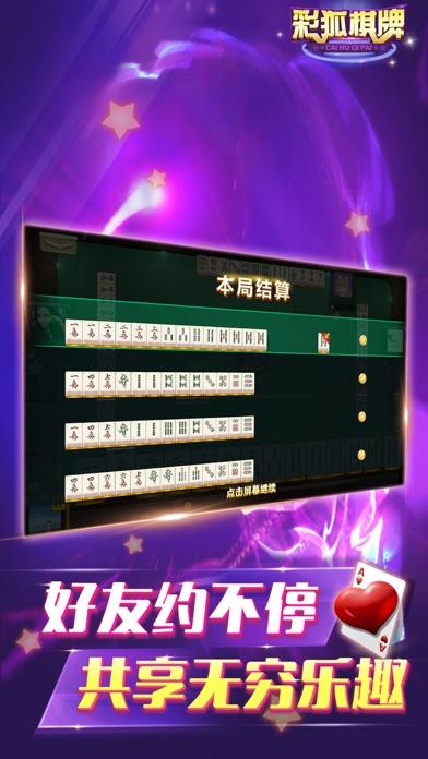 http://is4.mzstatic.com/image/thumb/Purple128/v4/44/9c/44/449c4442-57e6-df5a-a7f7-d22e9244d1f6/source/392x696bb.jpg